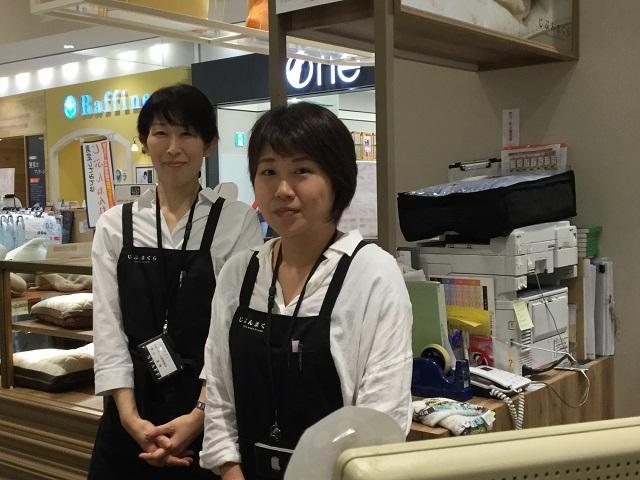じぶんまくら イオンモール姫路店