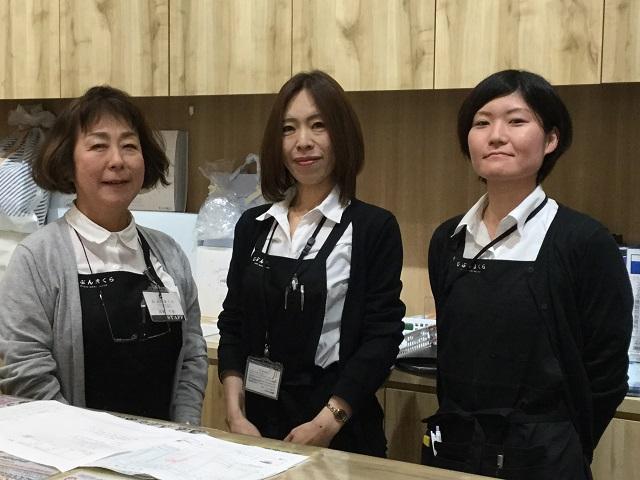 じぶんまくら イオンモール神戸北店