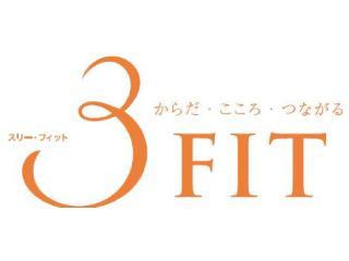 イオンスポーツクラブ3FIT 1枚目