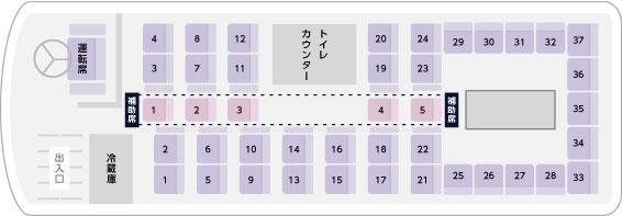 トイレ付き大型バス座席表(サロンあり)