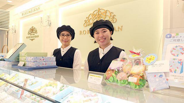西洋菓子 鹿鳴館 渋谷ヒカリエShinQs店