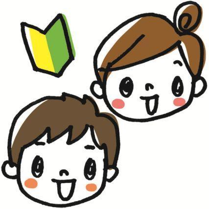 株式会社泰葉パートナーズ 勤務地:吹田市元町