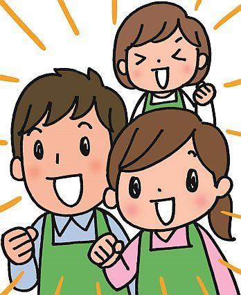 (株)泰葉パートナーズ 勤務地:大阪府守口市