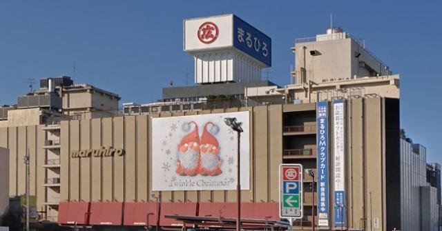 従業員の中には、埼玉県出身者が多数。<br>地域密着ならではのファミリー感も魅力です。