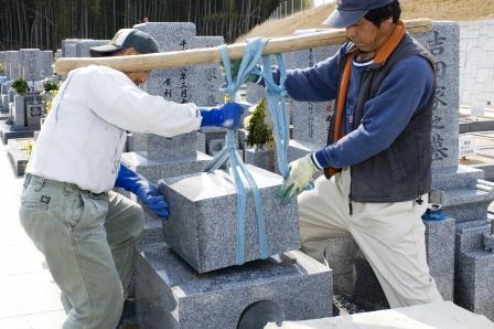 [大和郡山市]≪墓石の設置工事≫◆マイカー通勤可