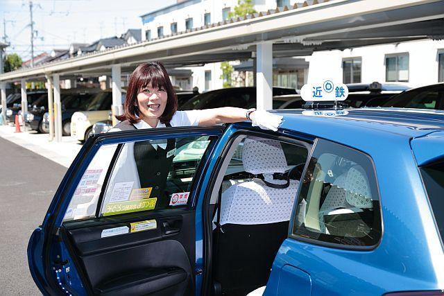 奈良近鉄タクシー株式会社