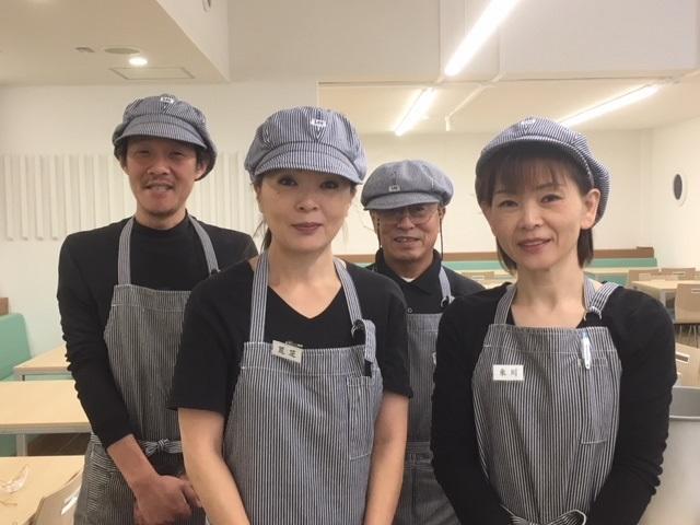 大阪府庁本館 地下1F 職員食堂 1枚目