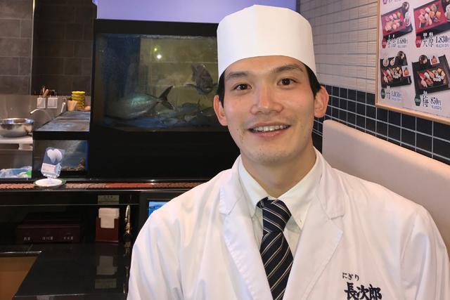 廻転寿司CHOJIRO 洛北阪急スクエア店