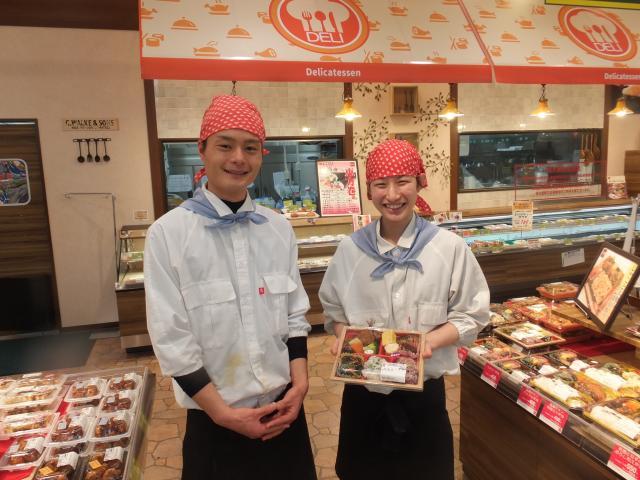 お惣菜/食品の[知久屋] 下山梨店