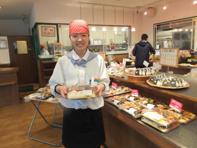 お惣菜/食品の[知久屋] 横田町店 1枚目