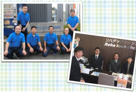 左)メンテナンス風景、右)千葉中央営業所のメンバーです。 ご応募お待ちしています!