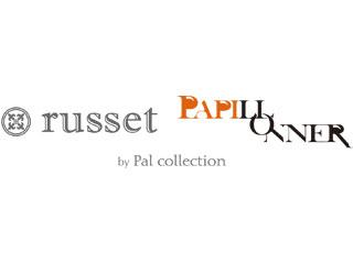 russet PAPILLONNER by Pal collection