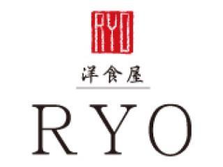 洋食屋RYO 1枚目