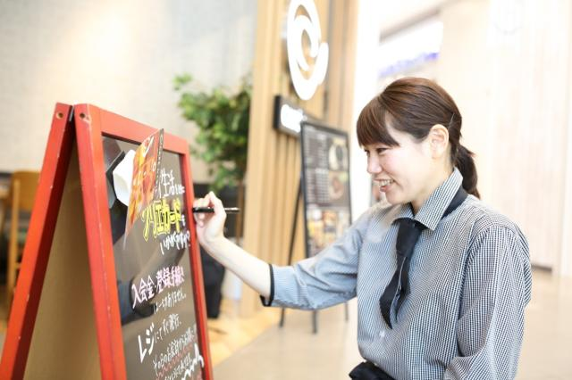 カフェ・ド・クリエ 大分トキハ店 1枚目
