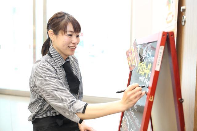 カフェ・ド・クリエ/メゾン・ド・ヴェール/ポッカザキッチン 2枚目