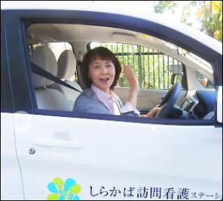 しらかばホーム小田 1枚目
