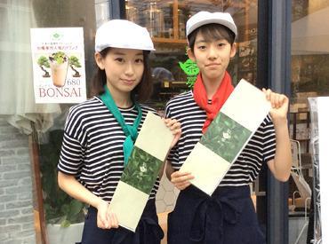 メニューも店内もとってもおしゃれ♪お得な社割があるので、台湾料理が好きな人にもおすすめです(写真は他店のものです)
