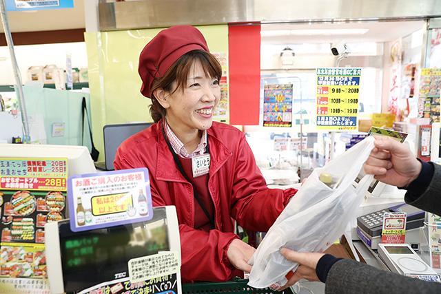 マルイチ 丸山店 1枚目