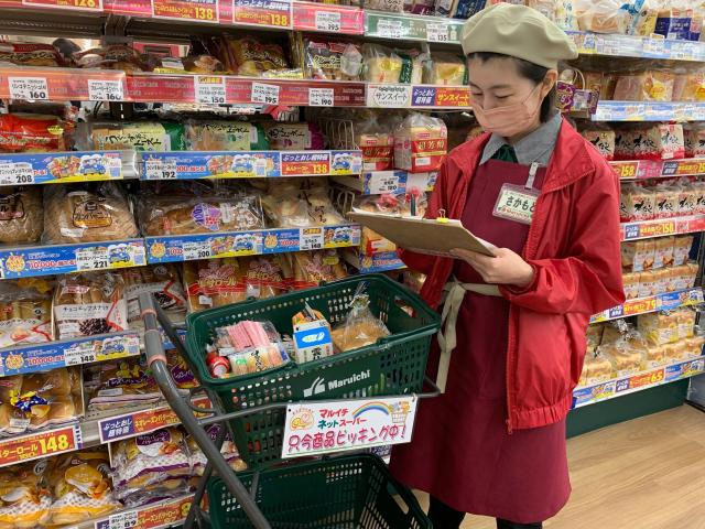 マルイチ財光寺店(ネットスーパー部門)