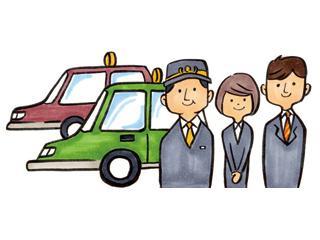 新昭和タクシー株式会社 本社