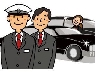 キングタクシー株式会社