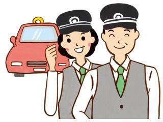 三島合同タクシー株式会社 沼津営業所