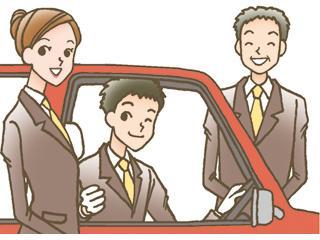 三島合同タクシー株式会社 新宿営業所