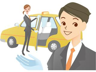 三島合同タクシー株式会社 長泉営業所