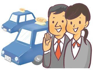御前崎タクシー株式会社