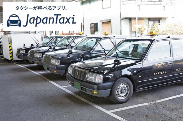 大宮タクシー株式会社イースタン