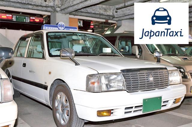 敷津タクシー株式会社