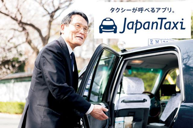 イースタンモータース東京株式会社 浮間営業所
