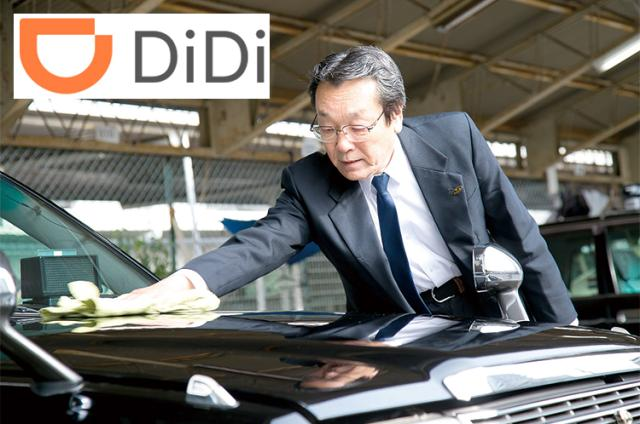 北港タクシー第二株式会社