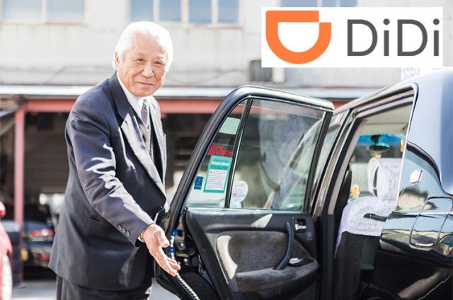 シンセイタクシー株式会社