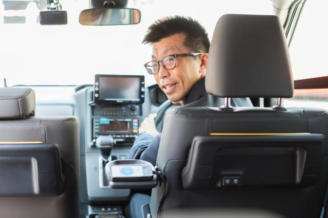 みなとタクシー株式会社