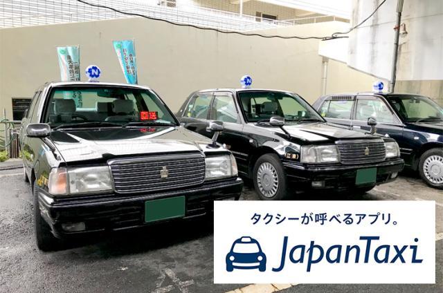 東京梅田交通第二株式会社 亀有営業所