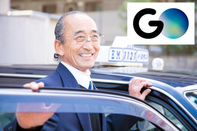 イースタンモータース東京株式会社 羽田営業所