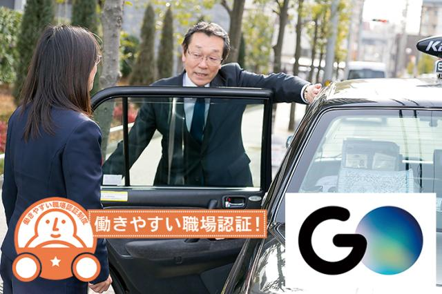 梅田興業株式会社