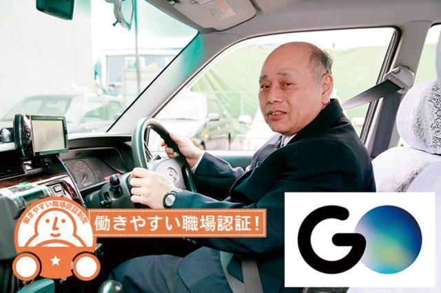 東京梅田ネクスト株式会社