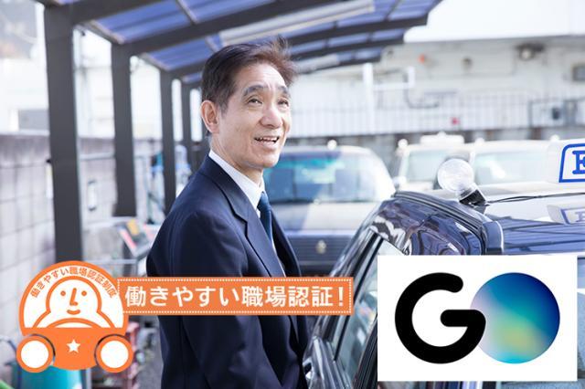 イースタンモータース東京株式会社 世田谷営業所