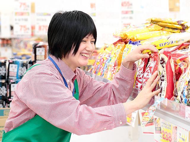 生鮮&業務スーパー ボトルワールドOK 伊丹市役所前店