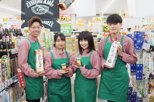 生鮮&業務スーパー ボトルワールドOK 平群椿井店