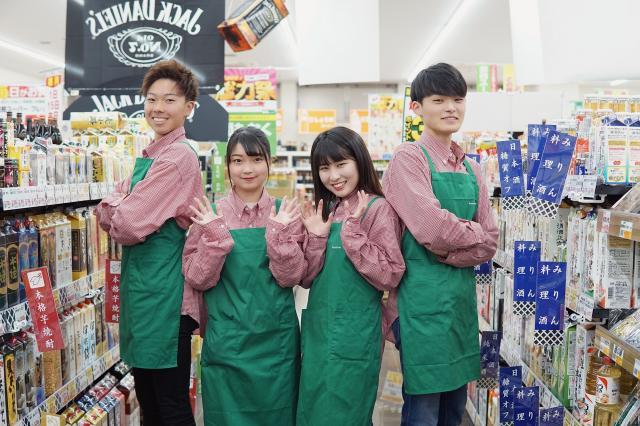 生鮮&業務スーパー ボトルワールドOK 尾浜店