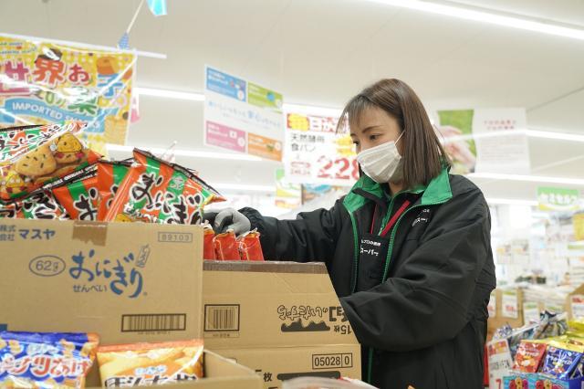 生鮮&業務スーパー ボトルワールドOK 関目高殿店