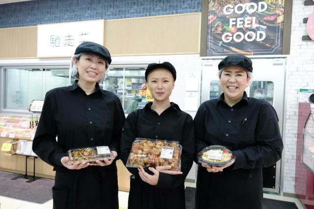 生鮮&業務スーパー ボトルワールドOK お惣菜・お弁当 馳走菜 名神尾浜店