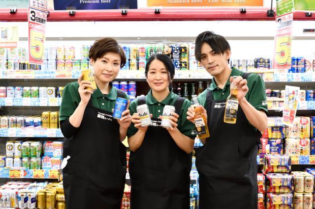 生鮮&業務スーパー ボトルワールドOK 久留米東櫛原店