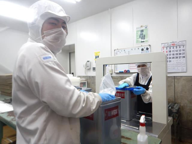 日本ピュアフード株式会社 鹿児島工場 1枚目
