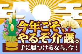 日研トータルソーシング株式会社 メディカルケア事業部 京都オフィス 1枚目
