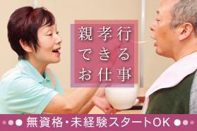 日研トータルソーシング株式会社 メディカルケア事業部 宇都宮オフィス 1枚目