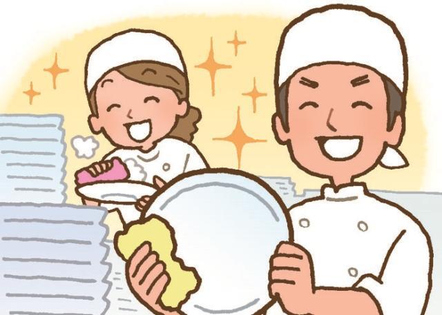 株式会社ニューセントラルサービス 1枚目